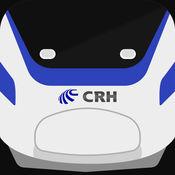 12306火車票達人 V3.1.8 安卓版