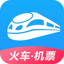 智行火車票vip破解版