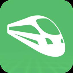 鐵行12306火車票app