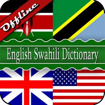 英語斯瓦希里語詞典
