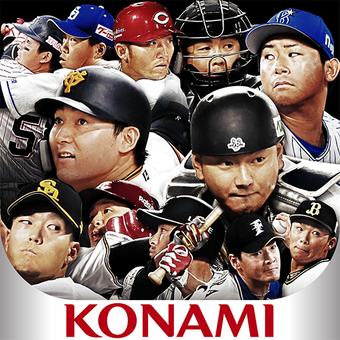 職業棒球精神A