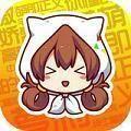 戀語漫畫app