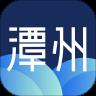 株洲課堂app