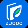 浙江省高等學校在線平臺app