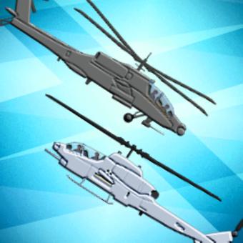 直升機戰斗Helicopter Battle