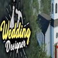 婚禮策劃師