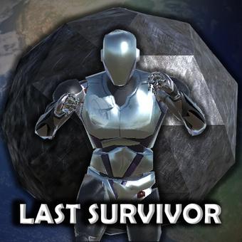 最后一個幸存者