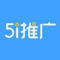51推廣app