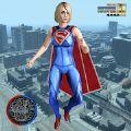 亞馬遜女超人英雄