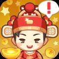 財神小童子app