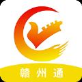 江西省普通高中學業水平考試2020網上繳費