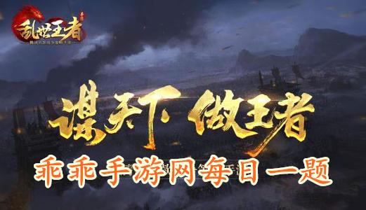"""游戲中,武將""""趙云""""的固有技能是什么?"""