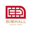 東單Mall