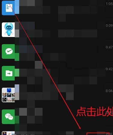 微信支付密碼在哪里修改