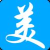 愛尚高清壁紙app