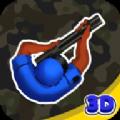 獵人3D刺客游戲