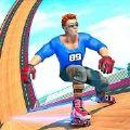 空中輪滑特技比賽