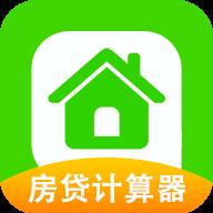 住房贷款计算器