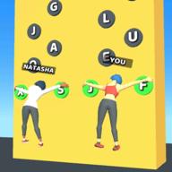 字母攀登大師3D