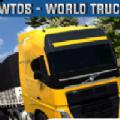 世界卡車駕駛模擬器1.189