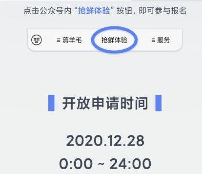 miui12.5什么時候更新?