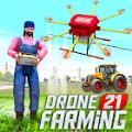 无人机农业模拟器2021