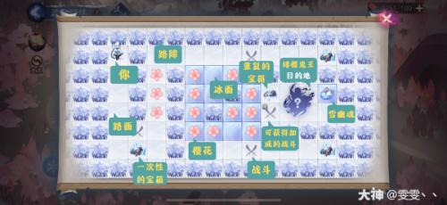 阴阳师雪落樱祭樱花瓣怎么收集
