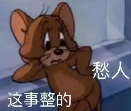 每日语录人生感悟晚安短句