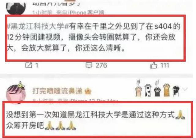中国软件网,黑龙江科技大学12min视频-奇享网