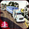 美國卡車貨運停車模擬器
