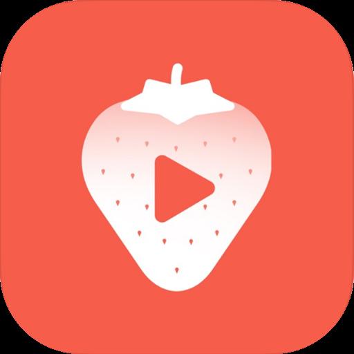 草莓短視頻