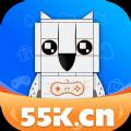 55游戲盒子app